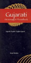 Gujarati-English/English-Gujarati Dictionary & Phrasebook