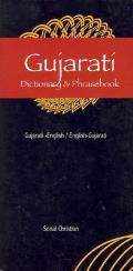 Gujarati-English/English-Gujarati Dictionary & Phrasebook
