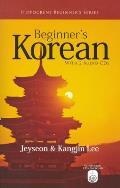 Beginner's Korean with 2 Audio CDs (Hippocrene Beginner's)