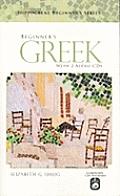 Beginner's Greek [With 2 Companion CDs]