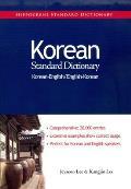Korean Standard Dictionary (09 Edition)
