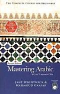 Mastering Arabic with 2 Audio CDs: The Complete Course for Beginners (Hippocrene Mastering)