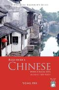 Beginner's Chinese [With 2 CDs] (Hippocrene Beginner's)