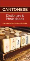 Cantonese Dictionary & Phrasebook