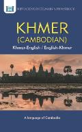 Khmer (Cambodian) Dictionary & Phrasebook