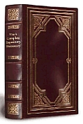 Vines Complete Expository Dictionary Of Old & New Testament Words