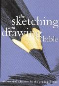 Sketching and Drawing Bible (05 Edition)