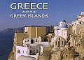 Greece and the Greek Islands (Small Panorama)