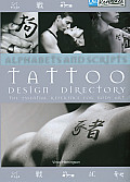 Alphabets &amp; Scripts Tattoo Design Directory: The Essential Reference for Body Art Cover