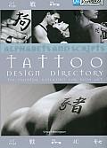 Alphabets & Scripts Tattoo Design Directory Internal Wire O Bound