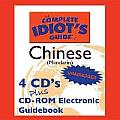 The Complete Idiot's Guide to Chinese (Mandarin)