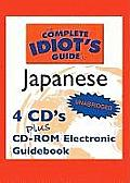 The Complete Idiot's Guide(tm) to Japanese