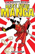 The Mammoth Book of Best New Manga  Cover