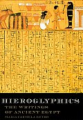 Hieroglyphics: Meditations for Couples