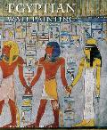 Egyptian Wall Painting