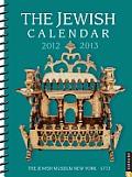 The Jewish 2012-2013 Engagement Calendar: Jewish Year 5773