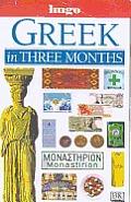 Greek In Three Months