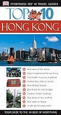 Eyewitness Top 10 Hong Kong