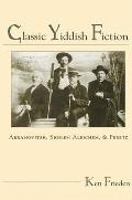 Classic Yiddish Fiction Abramovitsh Shol