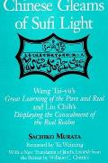 Chinese Gleams of Sufi Light (00 Edition)
