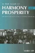 In the Name of Harmony and Prosperity: Labor and Gender Politics in Taiwan's Economic Restructuring