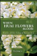 When Huai Flowers Bloom Stories of the Cultural Revolution