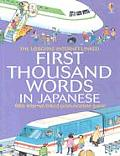 Usborne First Thousand Words In Japanese