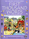 First Thousand Words in Japanese: With Internet-Linked Pronunciation Guide (Usborne First Thousand Words)