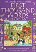 First Thousand Words In Russian with Internet Linked Pronunciation Guide