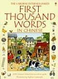 First Thousand Words in Chinese With Internet Linked Pronunciation Guide