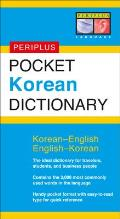 Pocket Korean Dictionary (Periplus Pocket Dictionary) Cover