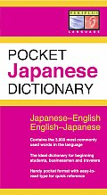 Pocket Japanese Dictionary Japanese English English Japanese
