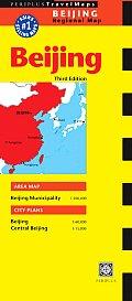 Beijing (Periplus Travel Maps)
