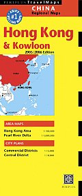 Hong Kong Travel Map 3rd Edition China Regional