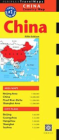 China Country Map 5th Edition