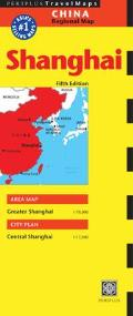 China Regional Map: Shanghai (Periplus Travel Maps)
