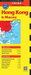 Hong Kong & Macau Travel Map 6th Edition