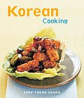 Korean Cooking The Essential Asian Kitchen