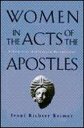 Women In The Acts Of Apostles