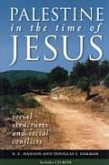 Palestine in the Time of Jesus Social Structures & Social Conflicts