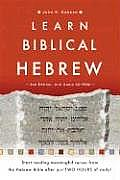Learn Biblical Hebrew 2ND Edition Cover