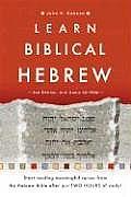 Learn Biblical Hebrew 2nd Edition