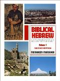 Biblical Hebrew Step By Step 2ND Edition Volume 1