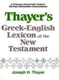 Thayers Greek English Lexicon