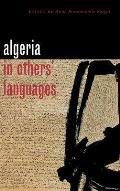 Algeria in Others Languages
