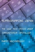 Reprogramming Japan The High Tech Crisis Under Communitarian Capitalism