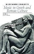Music In Greek & Roman Culture