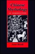 Chinese Mythology An Introduction