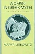 Women in Greek Myth