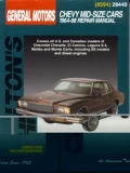 GM Chevy Mid-Size Cars 1964-88 (Chilton's Total Car Care Repair Manuals)
